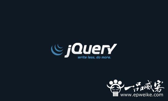 好用的jquery插件开发全解析_jquery 插件开发教程窍门
