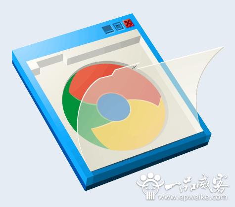 浏览器chrome插件开发教程_chrome插件开发文档实例教程