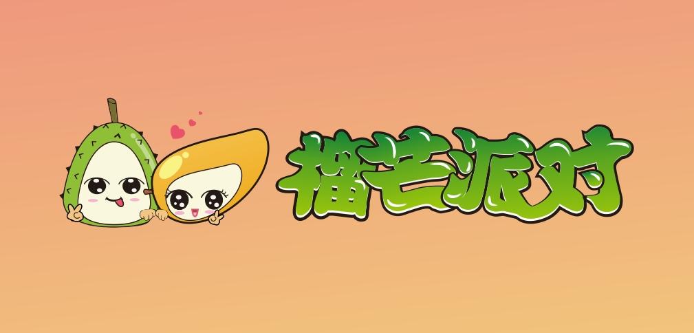 深圳甜品店logo设计图片
