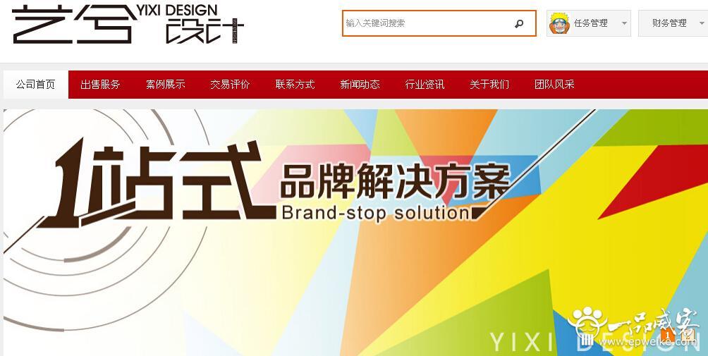 重庆logo设计公司 重庆logo设计哪家好