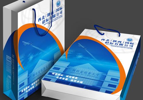 西北国际招标-手提袋v国际画册设计费图片