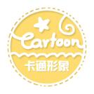 威客服务:[36223] 品牌卡通形象+标准字体设计