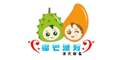 深圳甜品店logo设计