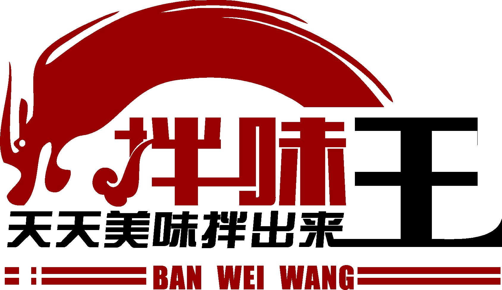 小吃连锁logo设计_logo设计_商标/vi设计_一品威客网