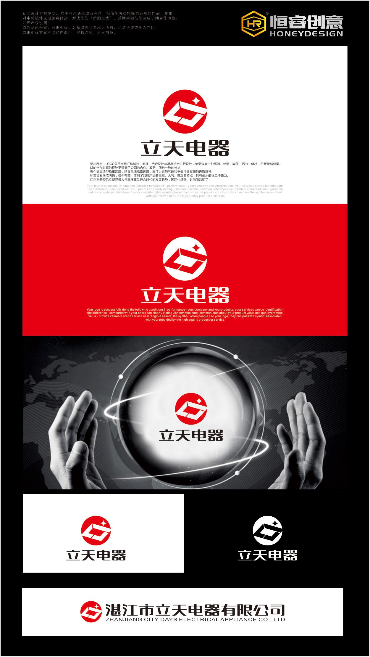 logov地图,画册设计,海报设计,地图排版,python绘制某地杂志的图片