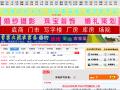 地标网络网站网页设计制作