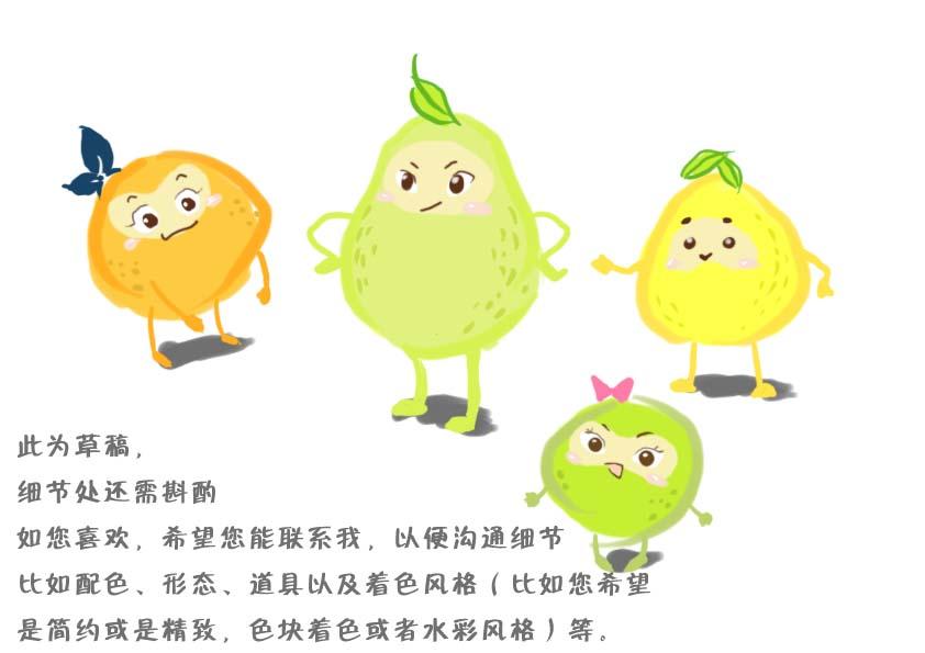 动漫形象设计-【柚子家族】卡通人物