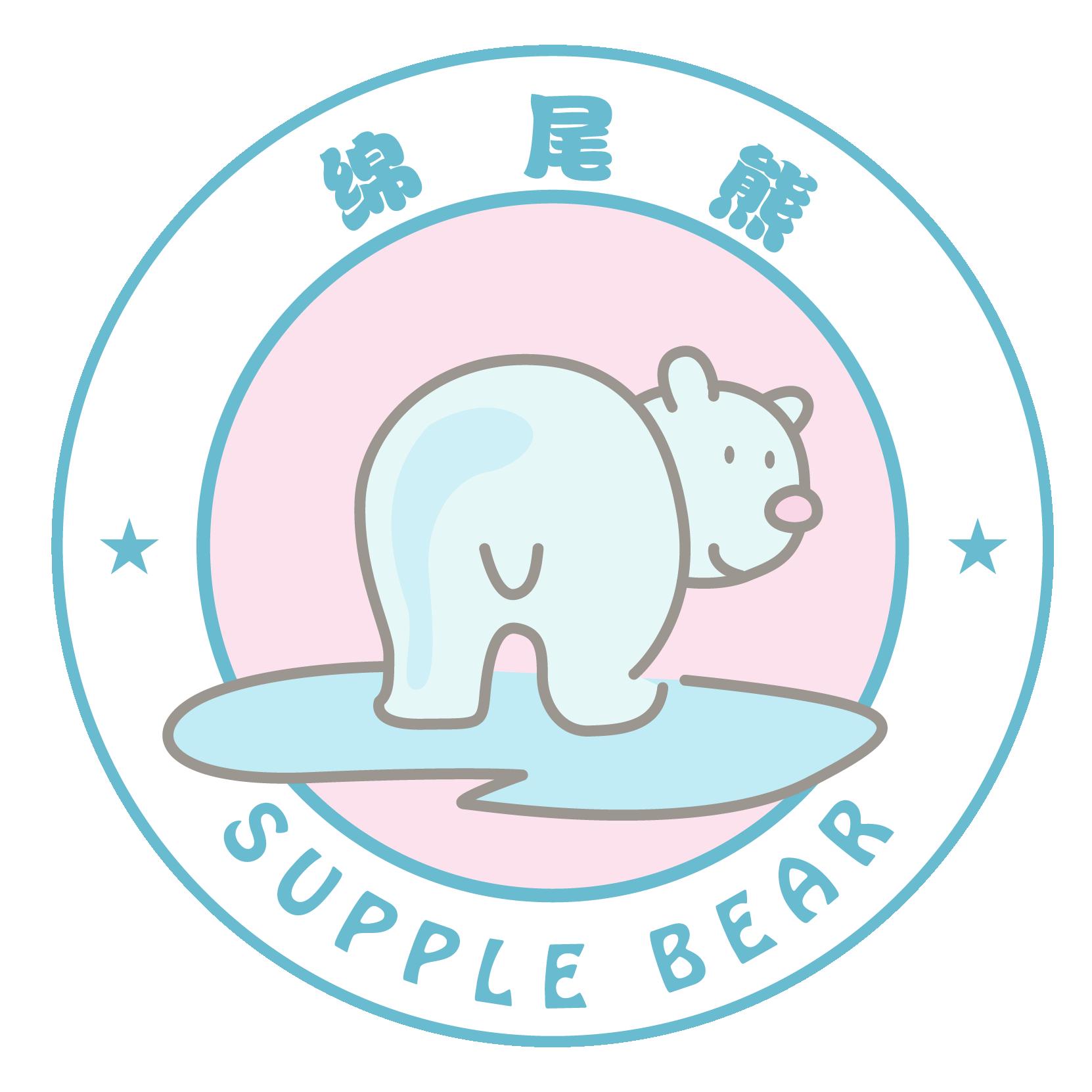 棉尾熊-儿童内衣系列logo