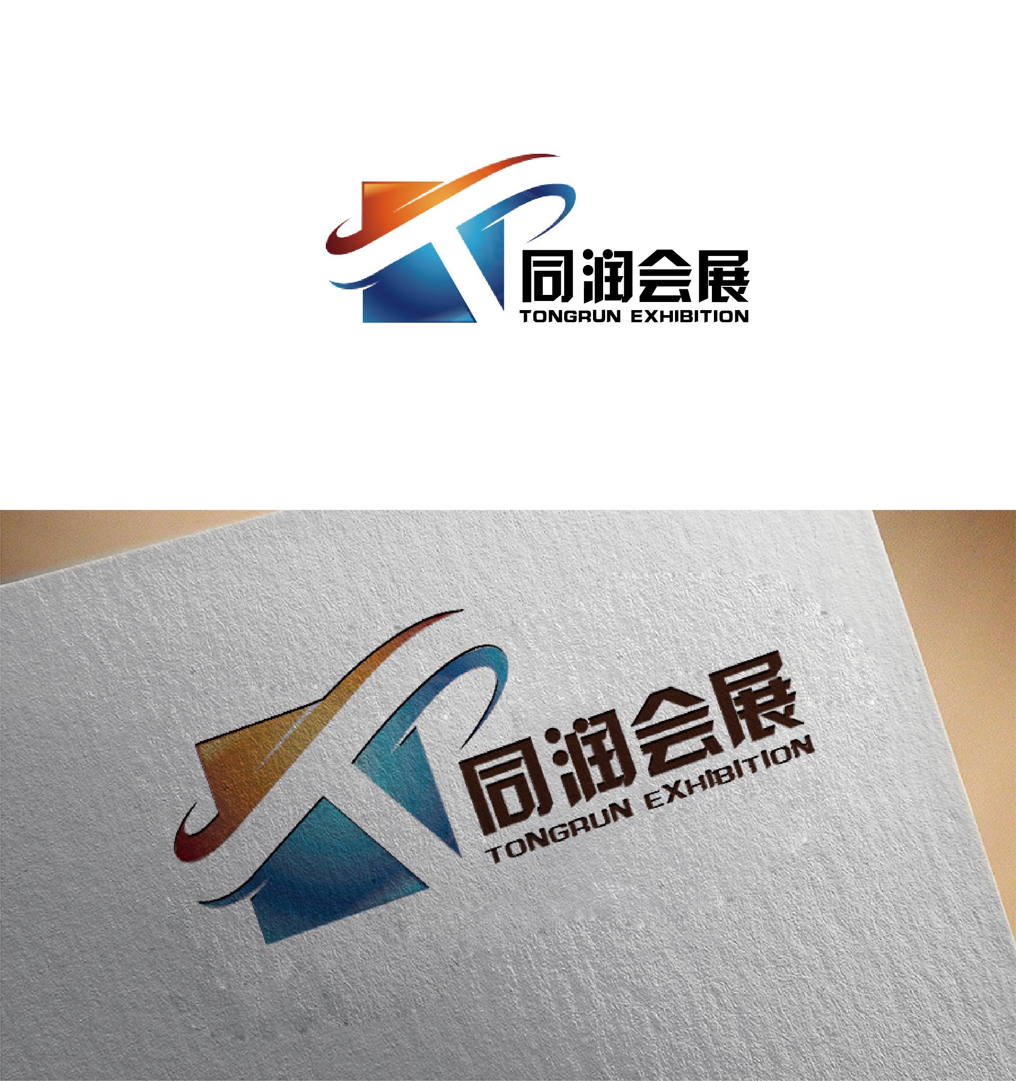 会展公司logo设计