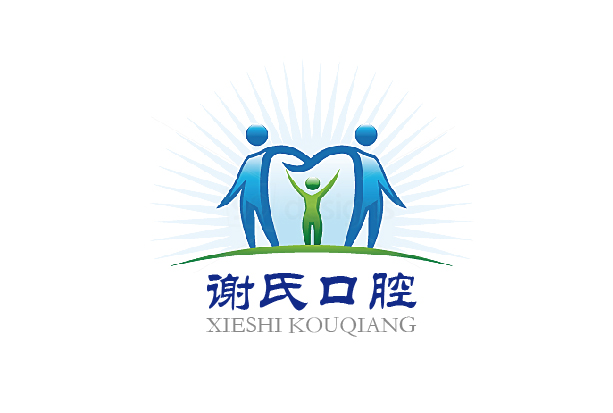 口腔诊所logo设计【能力等级从高到低】