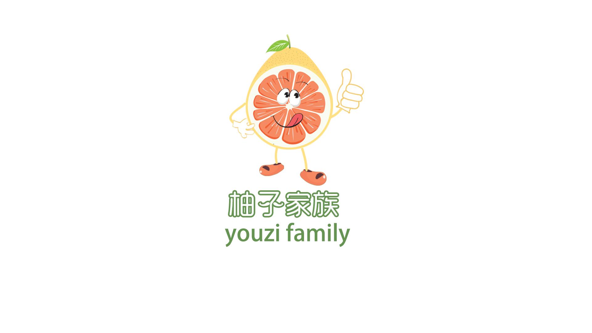 柚子家族logo.jpg(312.90k)