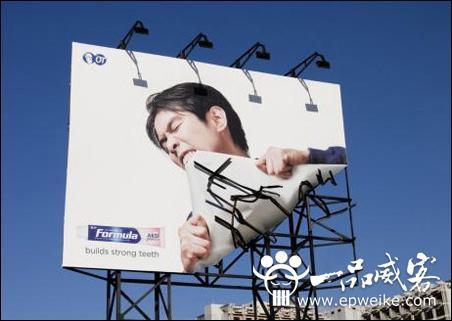 中國畫畫卷廣告