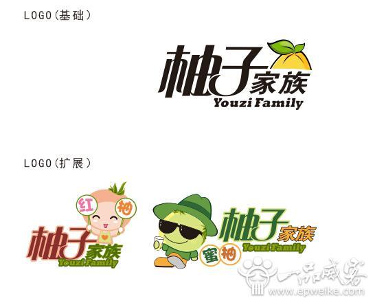 可爱柚子logo