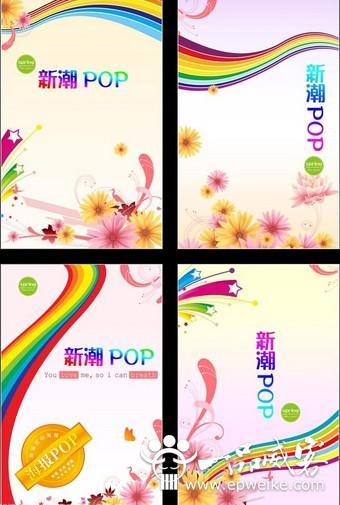 POP海报设计展示_POP海报基础知识