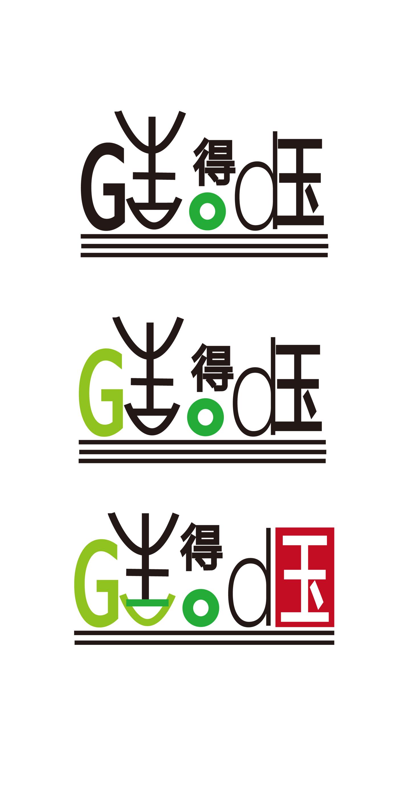玉器公司logo设计