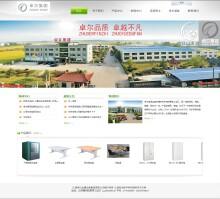 网站建设,网页设计