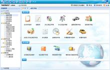 政府办公软件开发