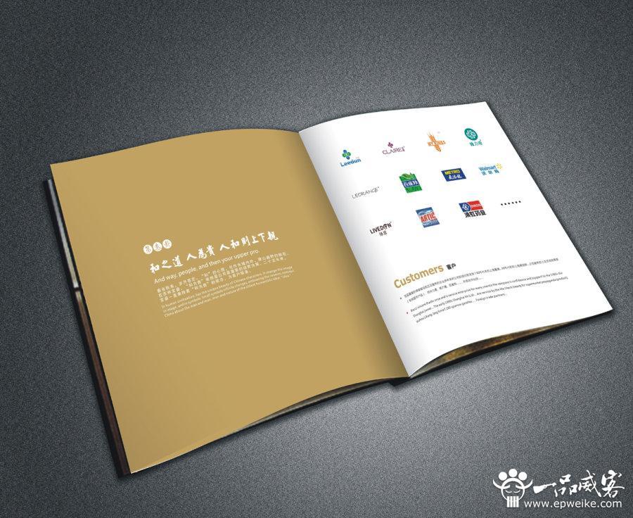 创意宣传册设计欣赏 企业创意宣传册设计内容图片