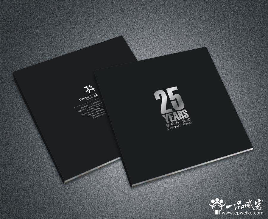 创意公司宣传画册设计方案_公司宣传画册设计制作思路图片