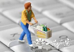 你知道电子商务网站开发流程吗?_最方便的电商网站开发步骤