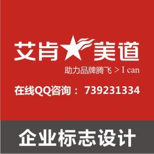 深圳品牌logo设计