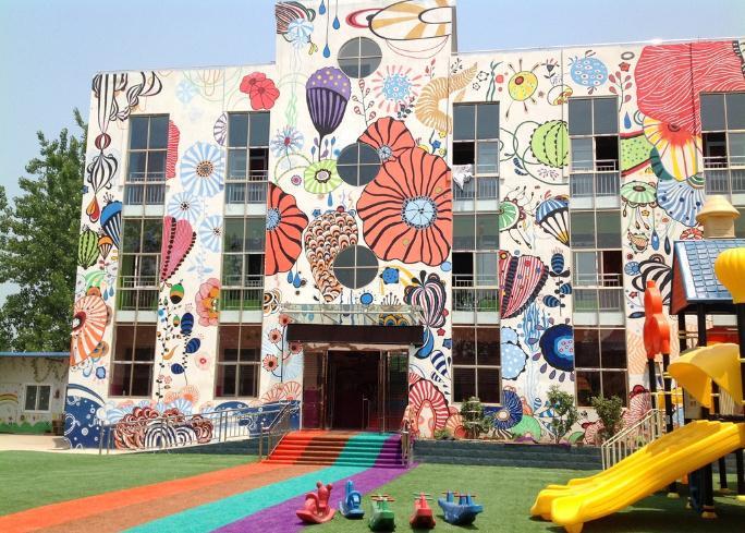 幼儿园外墙颜色刷漆设计