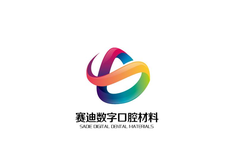 料有限公司logo设计