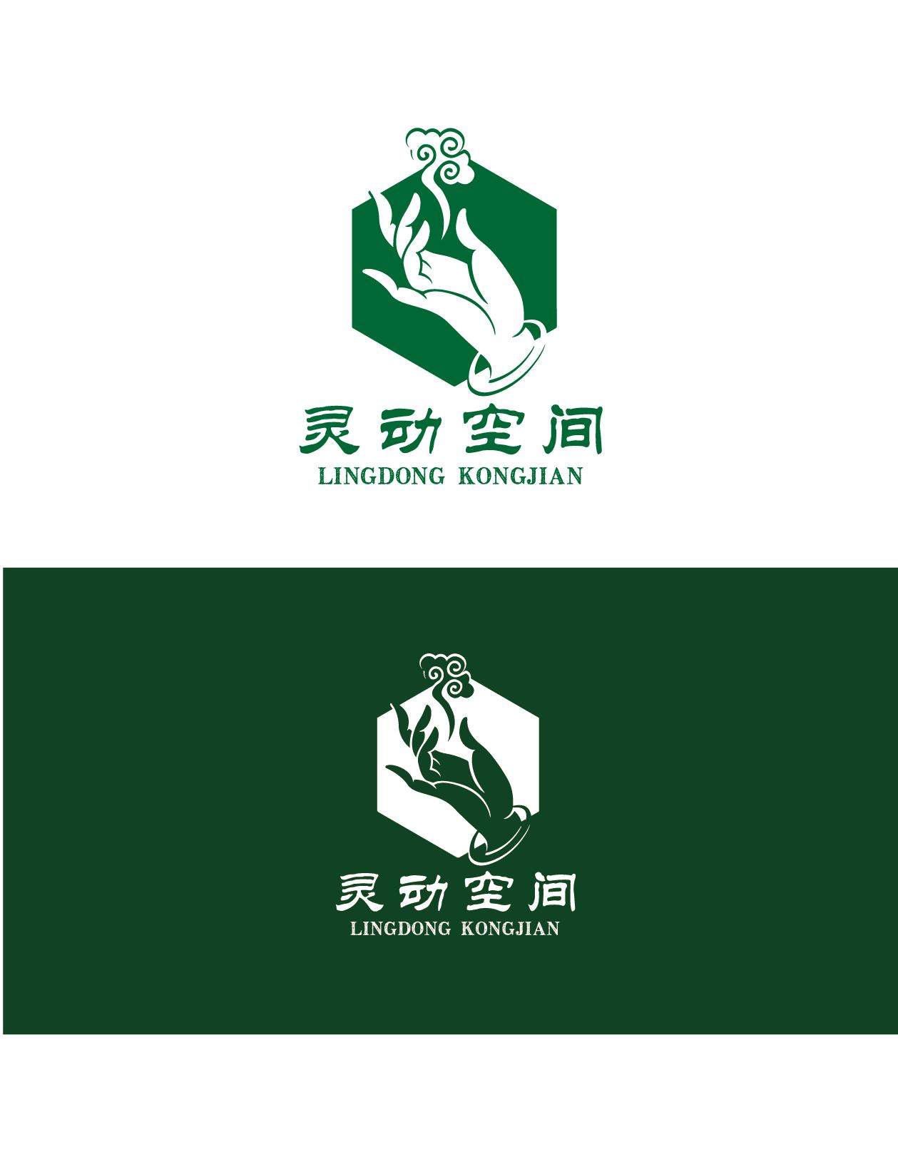 美容養生會所logo設計