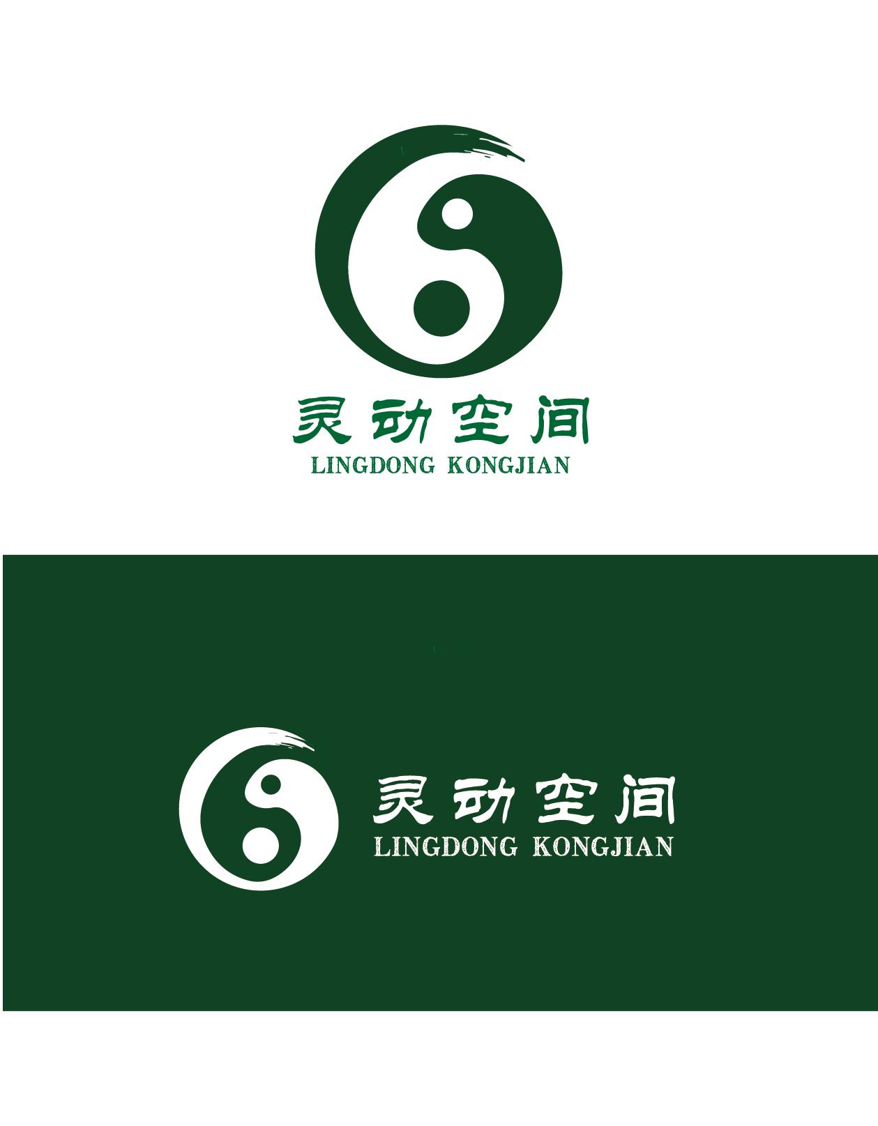 郑州vi设计logo设计