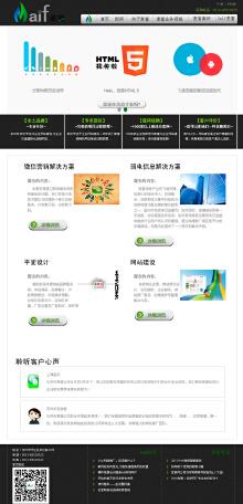 麦富官网-pc手机自适应企业站