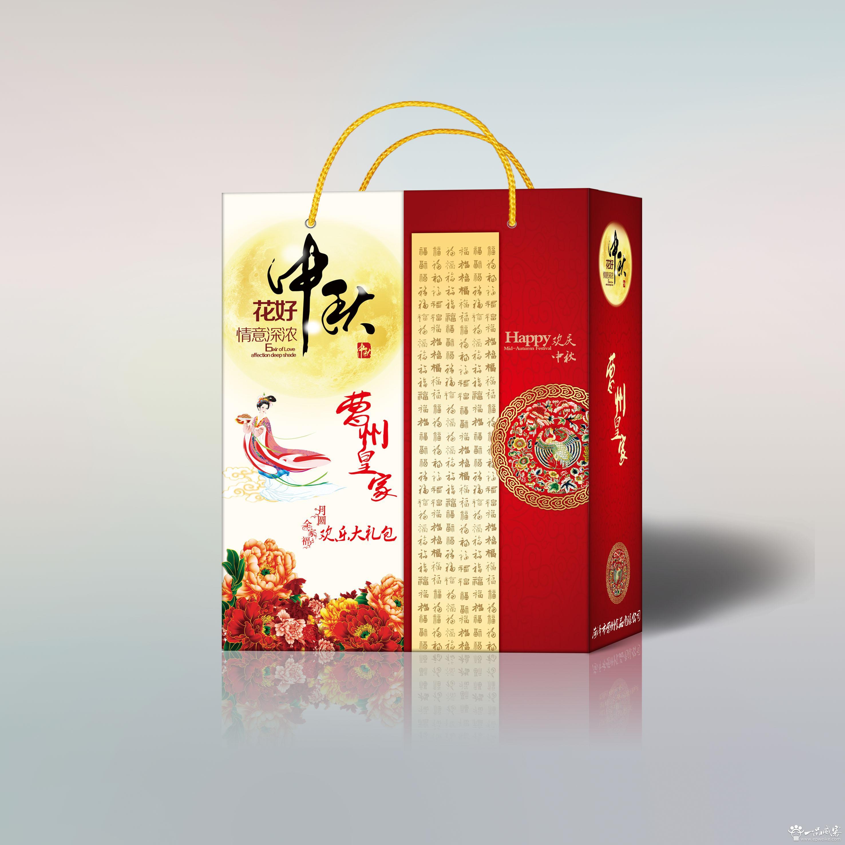 因此,濟南產品包裝設計制作要使用新穎別致的造型,鮮艷奪目的色彩