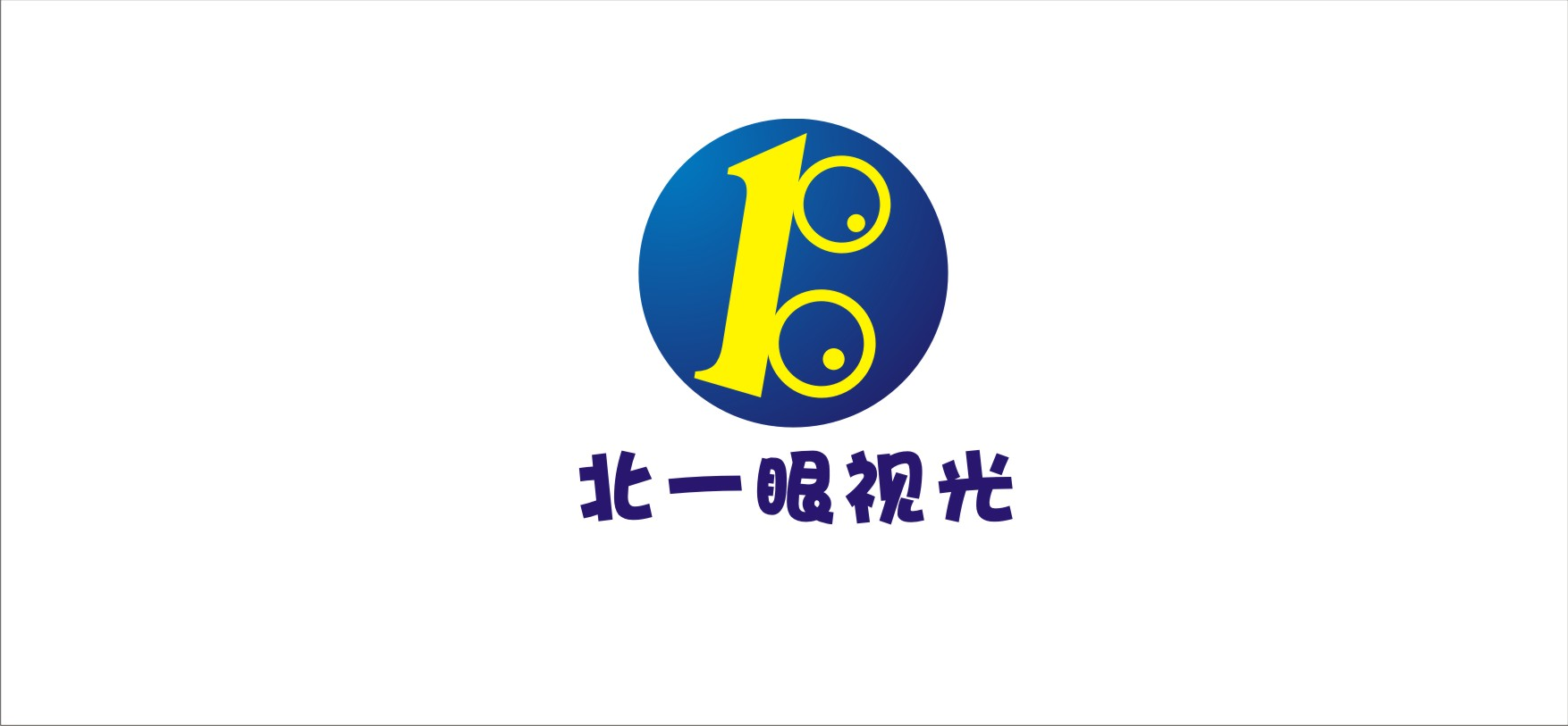 北一眼视光logo设计