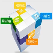 威客服务:[37867] 苏州中小企业建站_中小企业网站建设