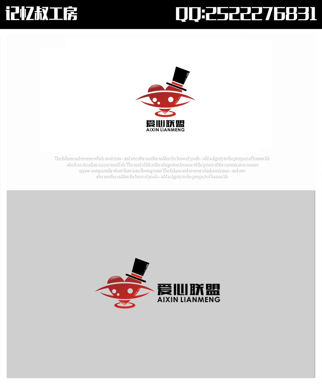 公益组织征求logo设计