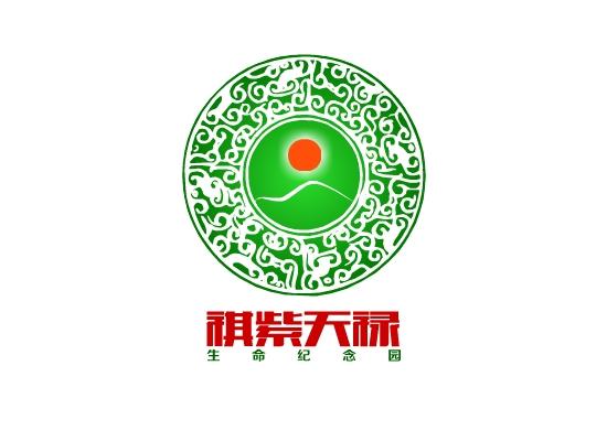 企业logo设计及基础vi设计