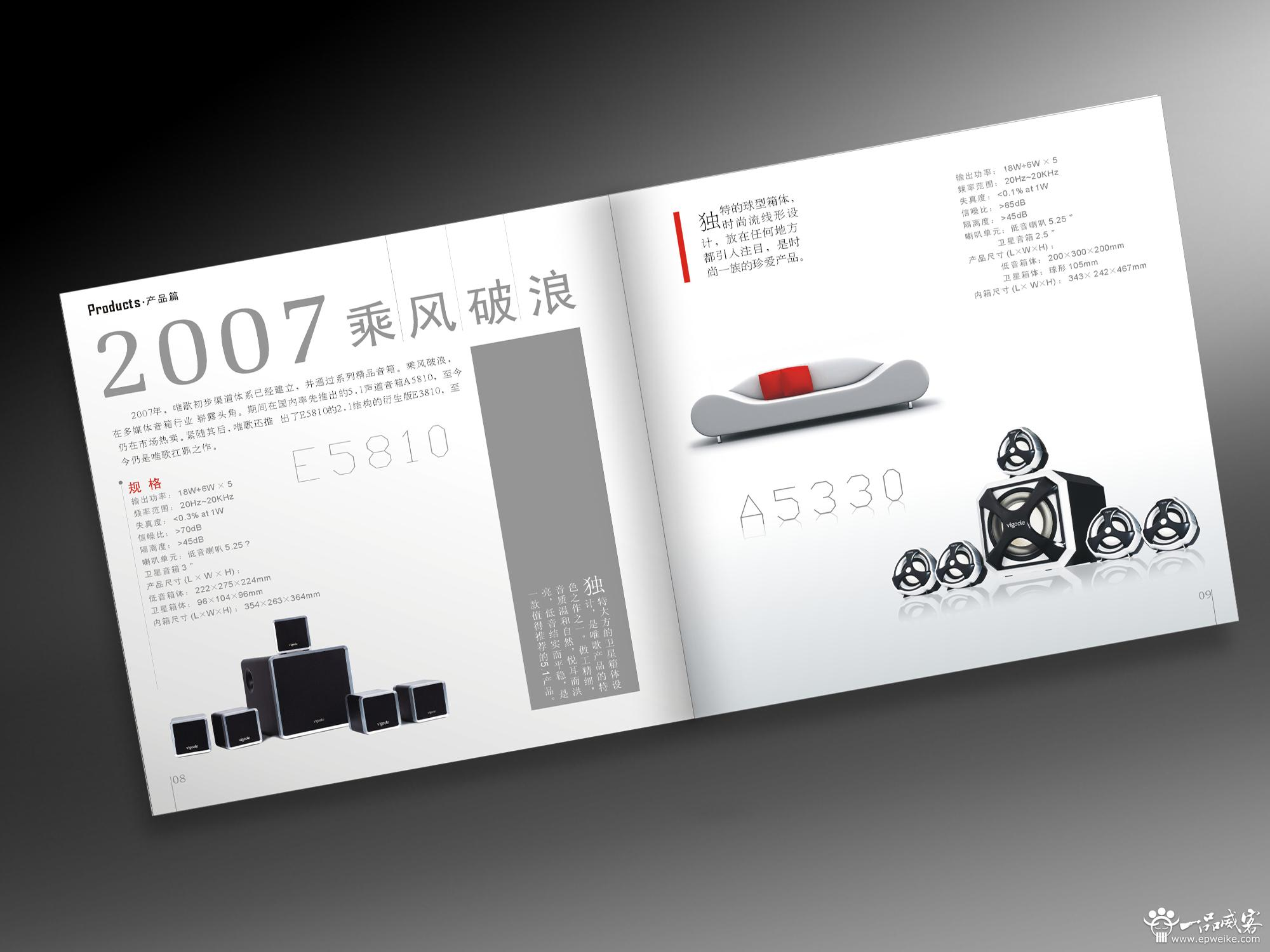 企业宣传册设计制作的对比方法_攻略_新闻中心_一品