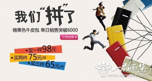 产品创意广告语设计的类型图片