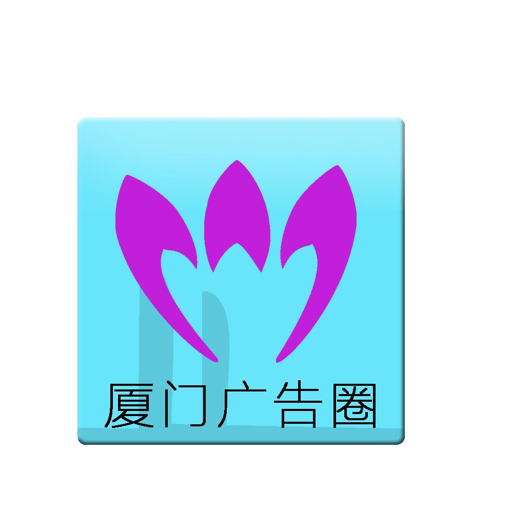 微信公众号logo设计