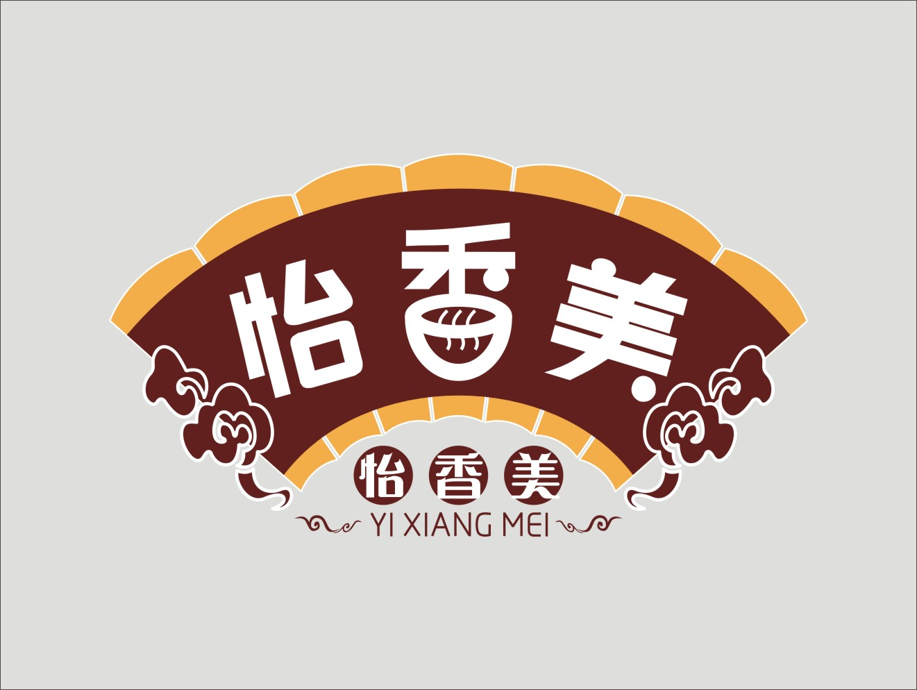 """""""怡香美""""餐饮管理公司标志logo设计征集"""