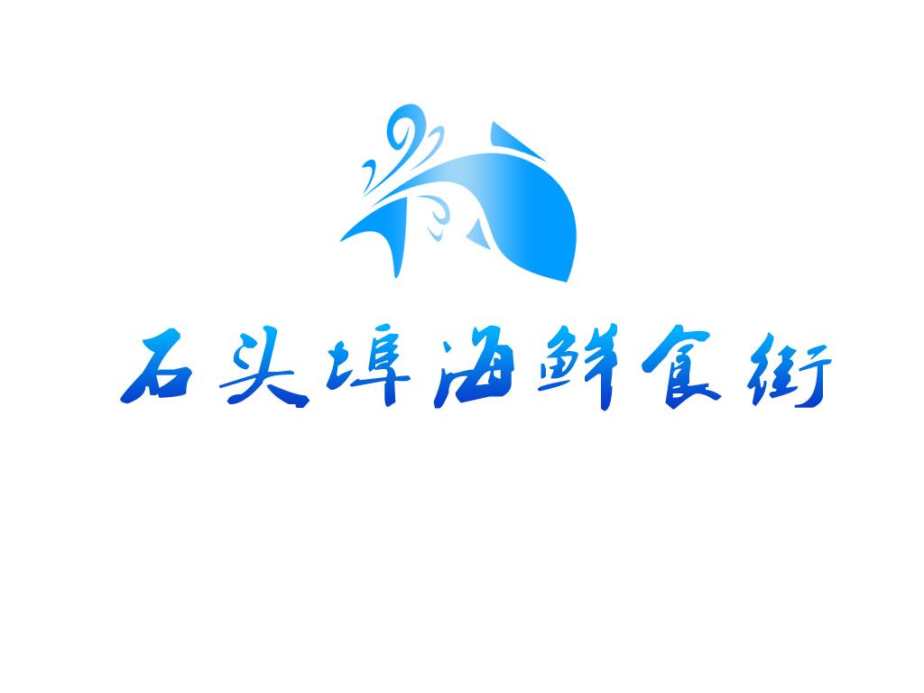 饭店logo设计