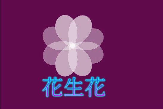 淘宝母婴店铺logo设计