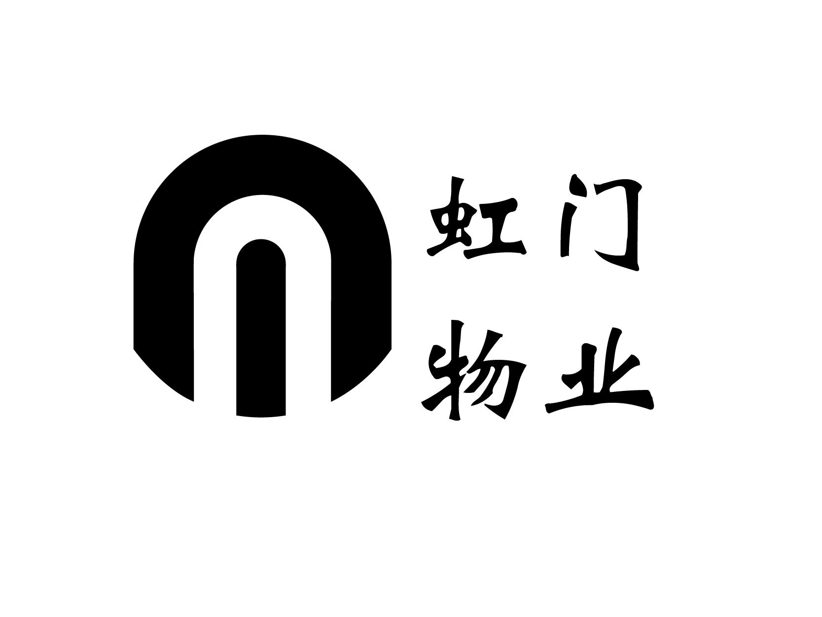 虹门物业logo设计