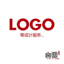 威客服务:[38416] LOGO设计企业公司商标设计 图形平面设计 标志店铺装修 淘宝美工