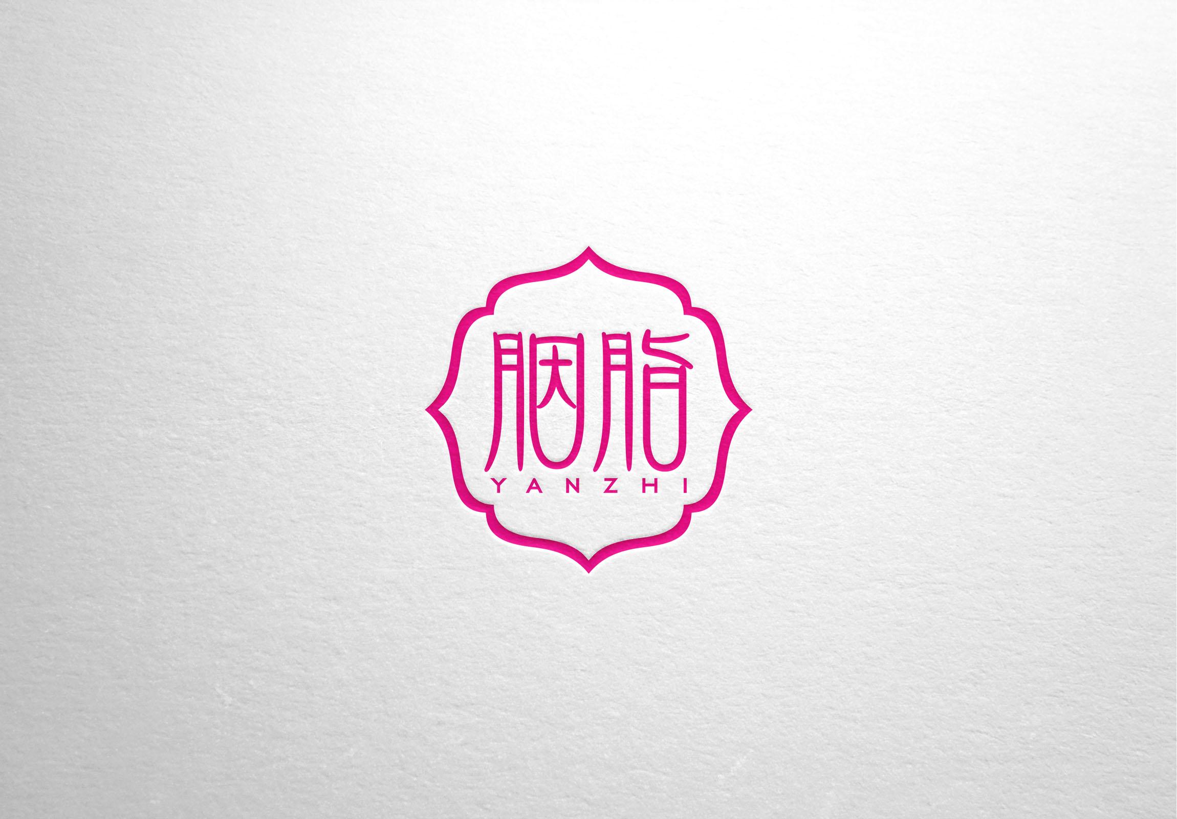 经营护肤品的公司logo设计