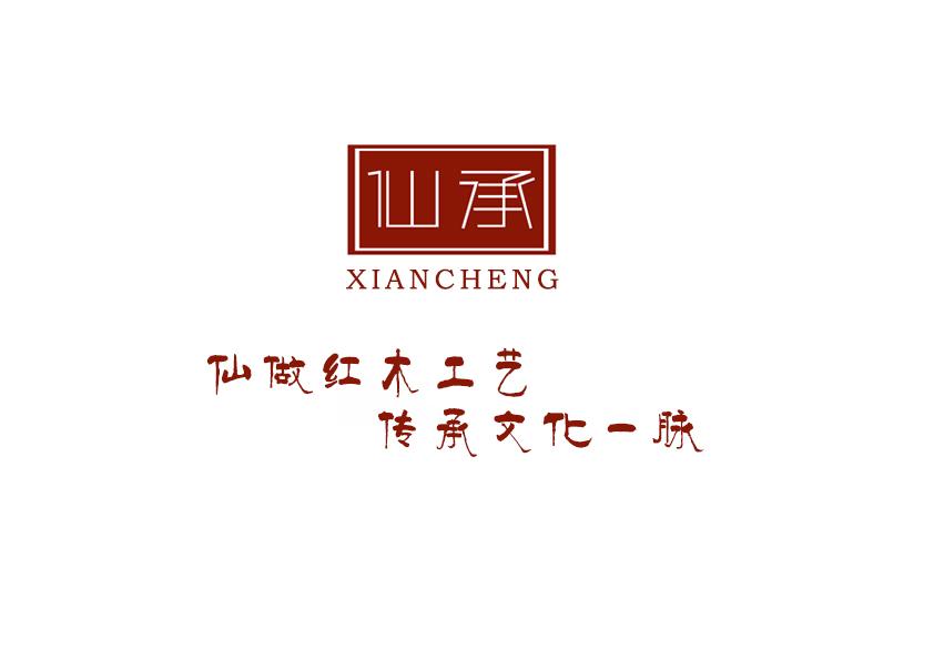 红木工艺品有限公司logo和