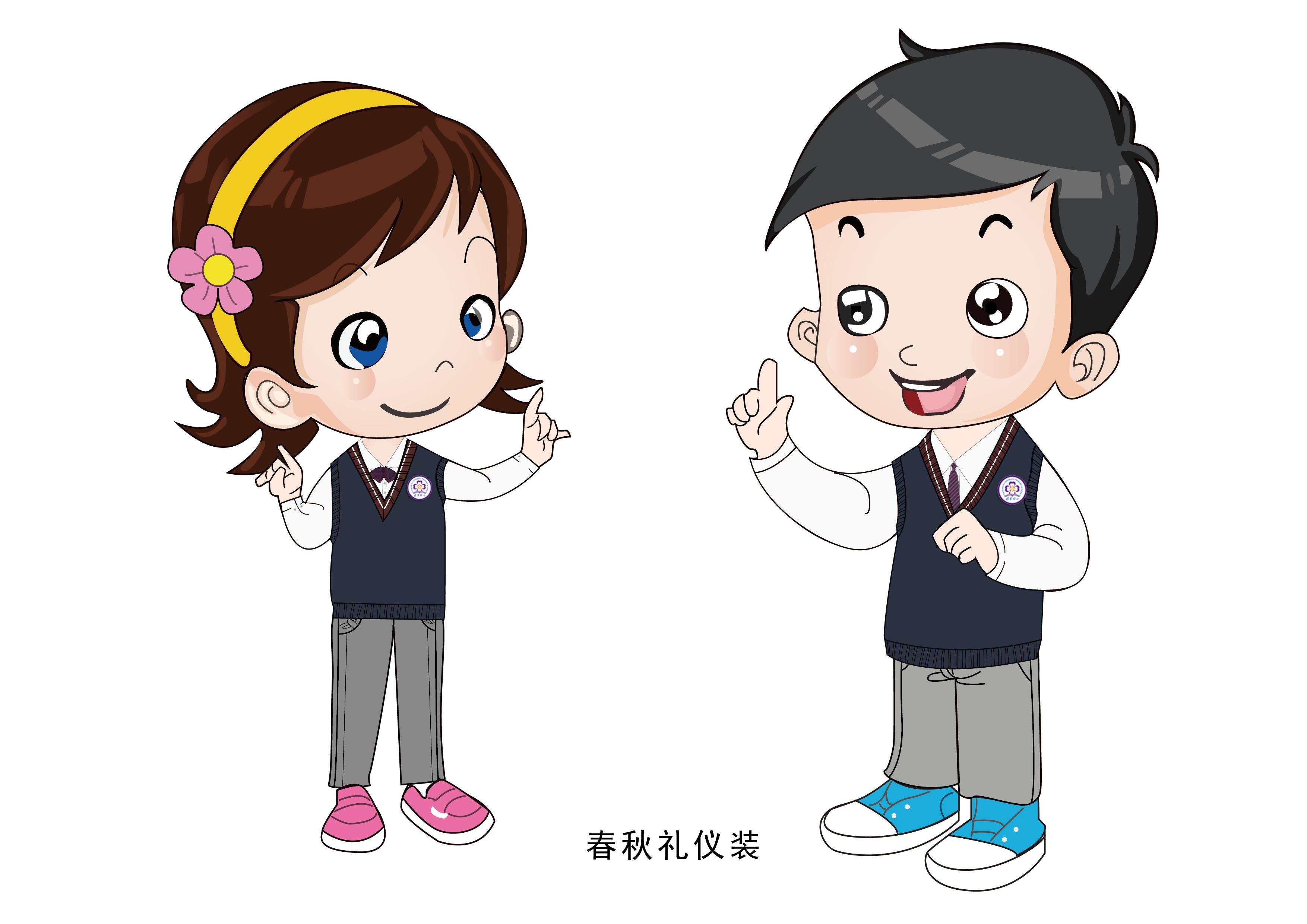 春夏秋冬校服卡通形象