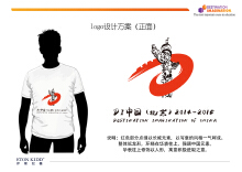DI中国国际邀请赛2014