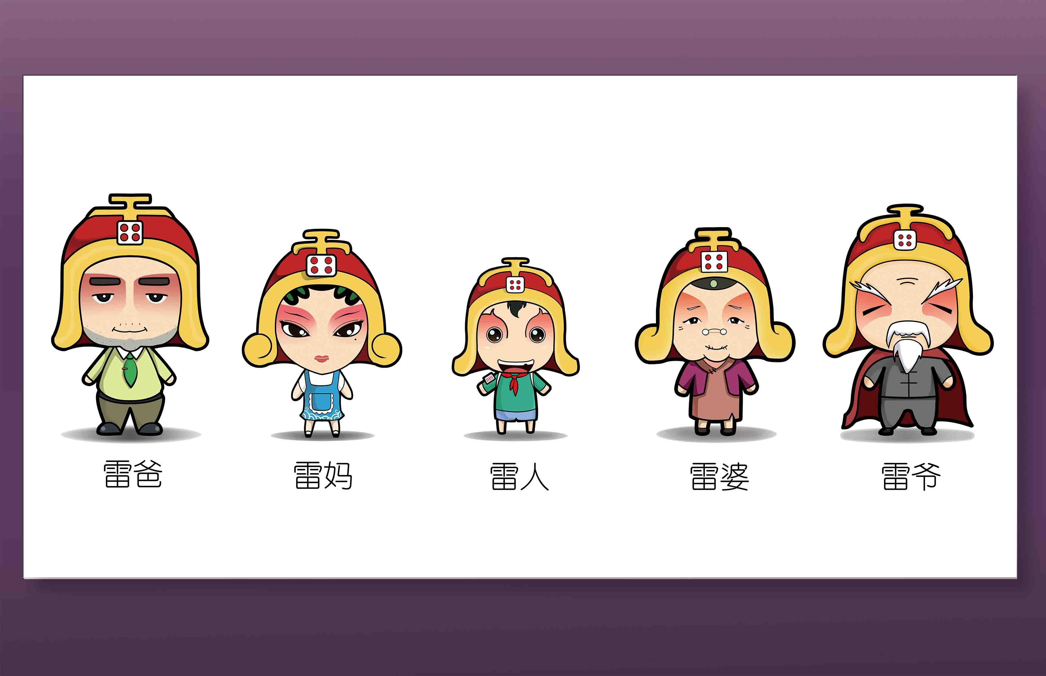 小学校园吉祥物设计展示