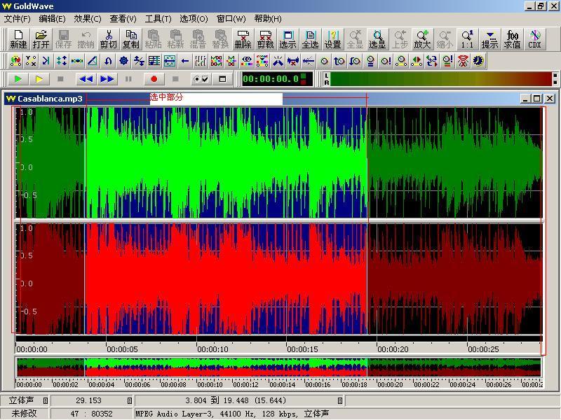 音频制作软件哪个好