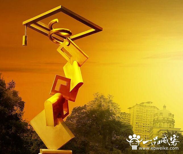 校园景观雕塑设计制作需考虑的内容